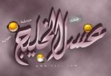 شات كتابي Chat written