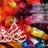 صور عيد الفطر المبارك