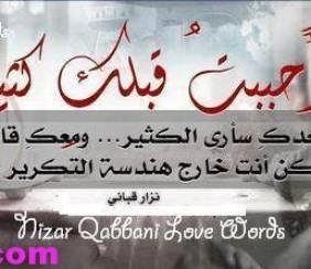 مسجات صباح الخير, مسجات صباحيه, مسجات صباحيه