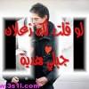 أهتم فيني-عبد المجيد عبد الله يوتيوب