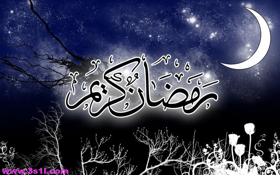 رسائل تهنئة بمناسبة شهر رمضان الكريم