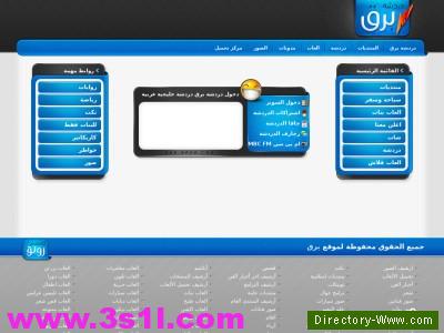 دردشة شات برق – دردشة سعودية